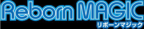 「リボーンマジック」は誰もがゲーム感覚で楽しみながら、からだの土台をつくり、コンディションを整えることができるサービスです。